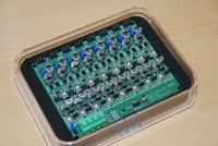 iemAI - IEM Embedded Multichannel Audio  Interface
